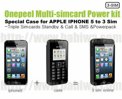 Product No. BW-PGL-05T Onepeel Triple Simcards Power Kit Special Case to turn iphone5 Three simcards triple Standby
