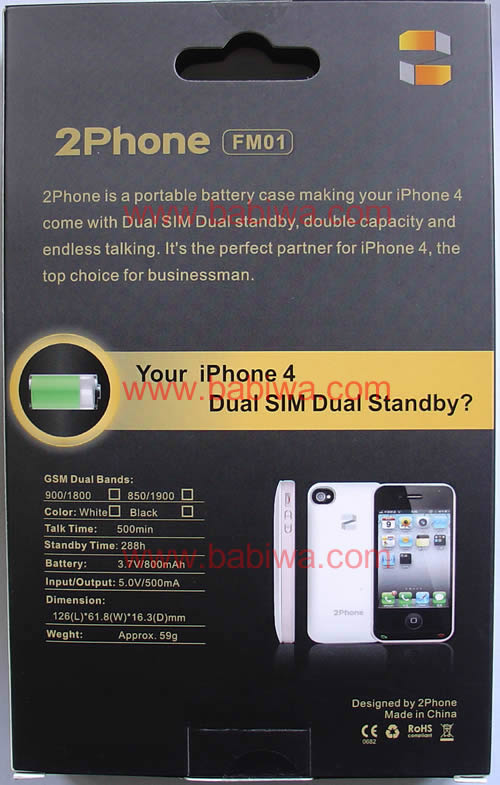 Back side of 2phone(support apple iphone 4 get 2 numbers both online)