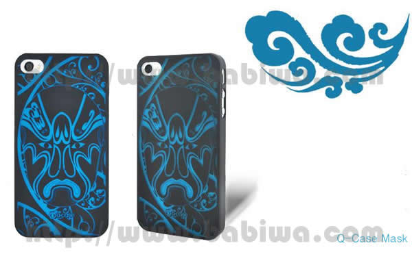 Genuine Q-Case Lasermarking Protection Case for Apple Iphone 4 and 4s by The material of Blu-ray Discs
