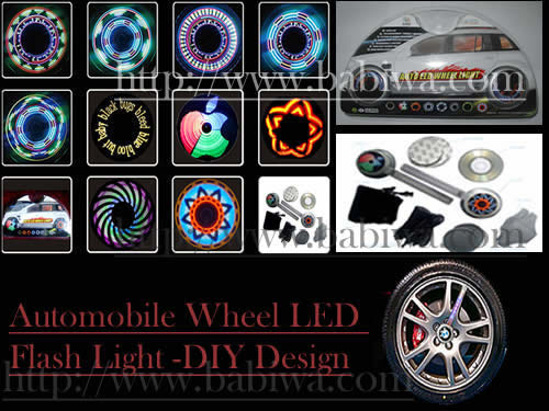 Genuine Automobile Wheel Led Light ,Hot Cool Kaleidoscope FLash wheel ,Support Your Own DIY Design