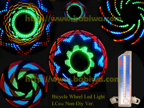 Bicycle Spoke Light Hot Cool Kaleidoscope wheel LC16 Series Non-Diy Version