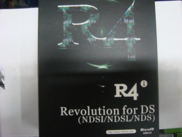 Wholesale Supplier NEWEST Revolutionized R4 R4I TTI TT AK2 AK for